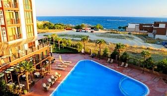 Късно лято на ПЪРВА ЛИНИЯ! 3 или 5 нощувки в студио за 3-ма + басейн в Шато Дел Марина, между Равда и Несебър