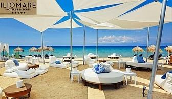 Късно лято на първа линия на о. Тасос! Нощувка, закуска, вечеря, басейн, частен плаж + шезлонг и чадър от хотел Ilio Mare 5*