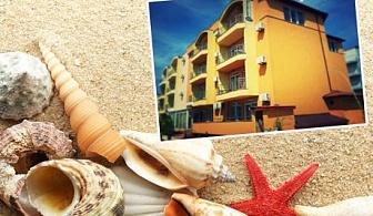 Късно лято в Приморско на 100 метра от плажа! Нощувка, закуска и вечеря само за 22 лв. в хотел Конкордия Плаза 2