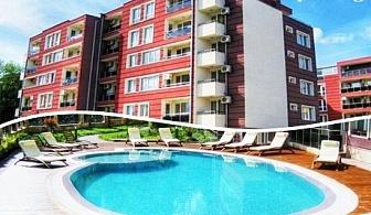 Късно лято в Равда на 100м. от плажа! Нощувка за до 4-ма в студио или апартамент в луксозния комплекс Мелия