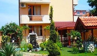 Късно лято в Равда на СУПЕР ЦЕНИ - Къща за гости Алберто**