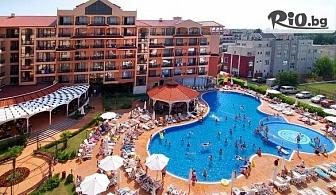 Късно лято в Слънчев бряг! Нощувка на база All Inclusive + външен басейн, шезлонг и чадър, от Хотел andamp;СПА Диамант Резиденс 4*