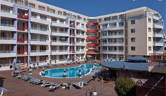 Късно лято в Слънчев бряг! Нощувка за 3, 4 или 6 човека + басейн в Комплекс Централ Плаза