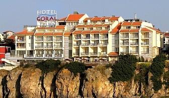 Късно лято в Созопол! Нощувка на човек със закуска и вечеря + басейн от хотел Корал на метри от плажа