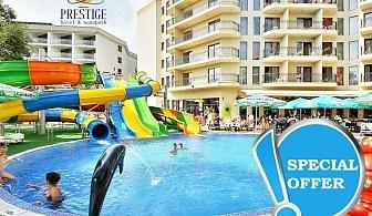 Късно лято в Златни Пясъци! Нощувка на човек на база All Inclusive + басейни и СПА в Престиж хотел и аквапарк****