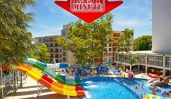 Късно лято в Златни пясъци! Нощувка на човек на база All Inclusive + басейн, СПА и аквапарк в хотел Престиж Делукс Хотел Аквапарк Клуб****Дете до 12г. - БЕЗПЛАТНО!