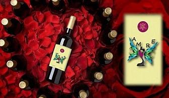 """Кажете """"Наздраве"""" и  """"Обичам те"""" с Бутилка класно Вино AMORE с персонализиран етикет само за 6.90 лв. oт Кот Д'Арк"""