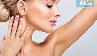 Кажете сбогом на досадните косъмчета! Диодна лазерна епилация на пълен интим и подмишници - 1 или 6 процедури, във VM's Beauty House!