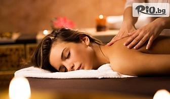 Кажи сбогом на болката и умората! Лечебен масаж на гръб, от Масажно студио Детелина
