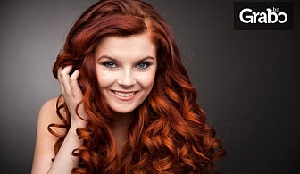Кератинова терапия за коса или боядисване, плюс прическа