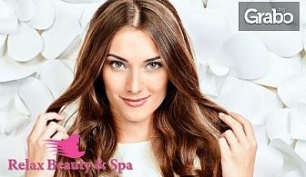 Кератинова терапия за коса с инфраред преса, подстригване и прическа с преса или плитка