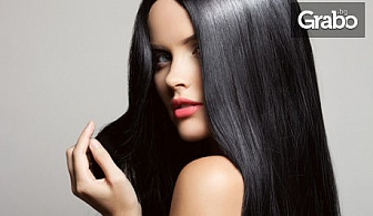 Кератинова терапия за коса с инфраред преса или боядисване с боя на клиента и прав сешоар