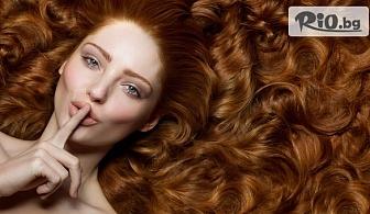Кератинова терапия за коса + изправяне със сешоар, без или с подстригване, от Beauty Studio Escala