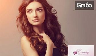 Кератинова терапия за коса с ултразвукова преса, плюс измиване, подстригване и изправяне със сешоар