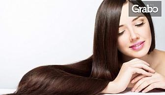 Кератинова терапия и оформяне на прическа - без или със подстригване