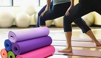 Килимче за йога 173 х 61 см