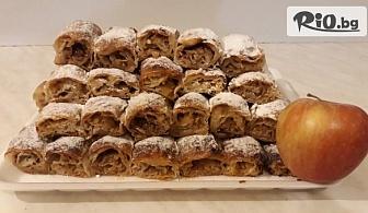 1 или 2 килограма домашен щрудел на хапки с ябълка, орехи и канела, от Работилница за вкусотии Рави