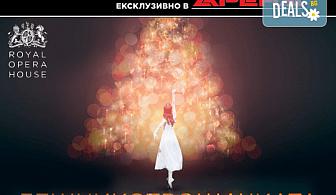 """Кино Арена представя - """"Лешникотрошачката""""! Вълшебния балет на Питър Райт, спектакъл на Кралския балет гледайте на 16, 19 и 20.01., в кината в страната"""