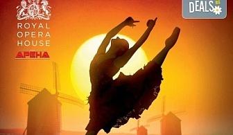"""Кино Арена представя впечатляващ балет от сцената на Ковънт Гардън ! """"Дон Кихот"""", спектакъл на Карлос Акоста, гледайте на 3, 6 и 7 април в кината в София!"""