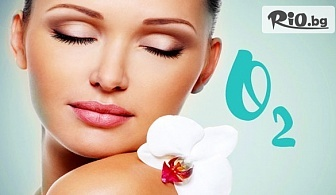 Кислородна или Антиейдж терапия + лифтинг масаж на лице, шия и деколте, от Студио за красота Mel andamp; Di