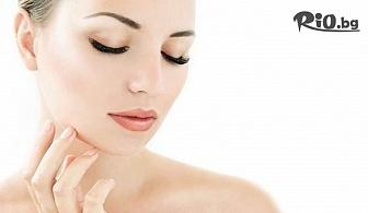 Кислородна мезотерапия за лице, от Салон за красота и масажи Ира-Козметикс