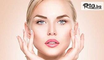 Кислородна мезотерапия на лице + впръскване на ампула и биолифтинг, по желание, от Арт бутик Beauty Mirror