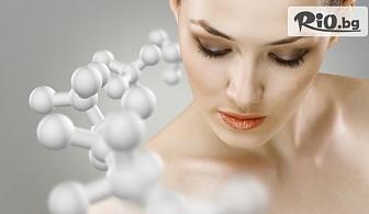 Кислородна терапия, диамантен пилинг с перлен екстракт и кислороден серум или Дълбоко почистваща терапия, от Салон за красота Cuatro