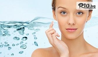 Кислородна терапия за лице, диамантен пилинг с перлен екстракт и кислороден серум или Дълбоко почистваща терапия + почистване на вежди, от Салон за красота Fabio Salsa