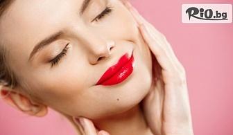 Кислородна терапия на лице + колаген, прополис и кофеин + почистване на лице и масаж, от Салон Hairstyle Glamour