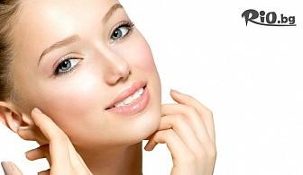 Кислородна терапия на лице + колаген, прополис и кофеин + почистване масаж на лице с 50% отстъпка, от Салон Hairstyle Glamour
