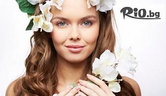 Кислородна терапия за лице + почистване, масаж и маска само за 11.99лв, от Студио Емили! Открийте изумителната сила на чистия кислород с 60% намаление!