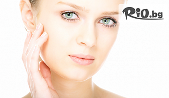 Кислородна терапия на лице, шия и деколте с БИО козметика или Диаманетено микродермабразио, от Студио за красота Mel andDi