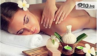 Китайски лечебен масаж на цяло тяло + рефлексотерапия и електроакупунктура, от Студио DeKris