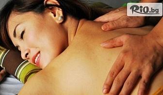 Китайски традиционен масаж АН-МО на цяло тяло + електроакупунктура, от Студио DeKris