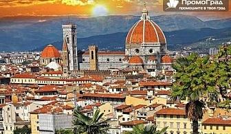 Класическа Италия - Венеция, Флоренция, Рим, Болоня (7 нощувки със закуски) за 660 лв.