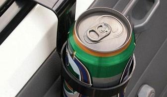 Класическа поставка за напитки в колата