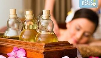 Класически болкоуспокояващ масаж на гръб, врат и раменен пояс с масло от манго в студио за красота Нимфея!