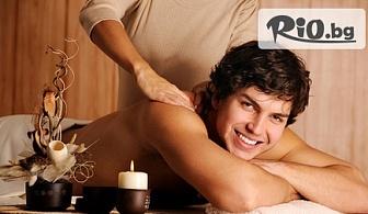 Класически или лечебен масаж на гръб или цяло тяло с магнезиево олио с 58% отстъпка на цени от 8.40лв, от Салон за красота Lady Bug