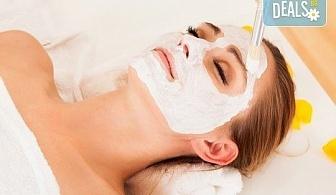 Класически мануално почистване на лице в 11 стъпки и масаж на Жаке и Поспелов в салон за красота Bellisima Donna