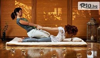 Класически масаж - частичен или на цяло тяло, или Йога тай масаж на цяло тяло, от Салон Провокатив