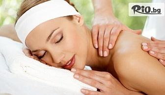 Класически масаж - частичен или на цяло тяло, или Лечебен на цяло тяло с 52% отстъпка, от Салон Провокатив