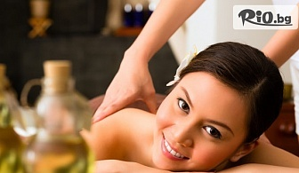 Класически масаж на цяло тяло с аромартни масла + хидратираща маска на цялото тяло без отмиване + релакс зона, от СПА център в хотел Верея