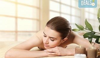 Класически масаж на цяло тяло с ароматно масло шоколад плюс зонотерапия в салон за красота Madonna в Центъра