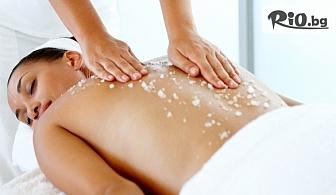 Класически масаж на гръб за жени със захарен скраб /40 минути/, от Салон за красота Cuatro