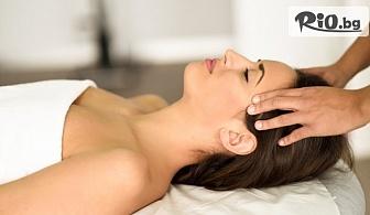 Класически масаж на лице + нанасяне на ампула мултивитаминен комплекс с ултразвук, от Салон за красота Вероника