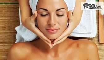 Класически масаж на лице, шия и деколте + нанасяна на маска според типа кожа, от Салон за красота Cuatro