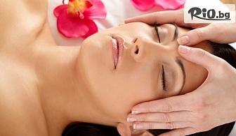 Класически масаж на лице, шия и деколте + нанасяне на ампула с ултразвук, от Салон за красота Cuatro