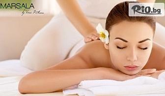 Класически или релаксиращ масаж на цяло тяло + рефлексотерапия на длани и ходила , от Beauty Studio Marsala