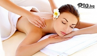 Класически или релаксиращ масаж на цяло тяло + поставяне на ампула с ултразвук и ревитализираща маска на лице или рефлексотерапия на ходила или скалп, от Салон за красота Мелани - Център