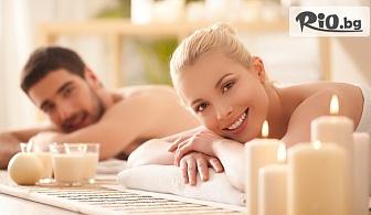 3 в 1 - Класически, релаксиращ или спортен масаж на цяло тяло (40 минути) + вендузотерапия и аурикулотерапия, от New Body Factory